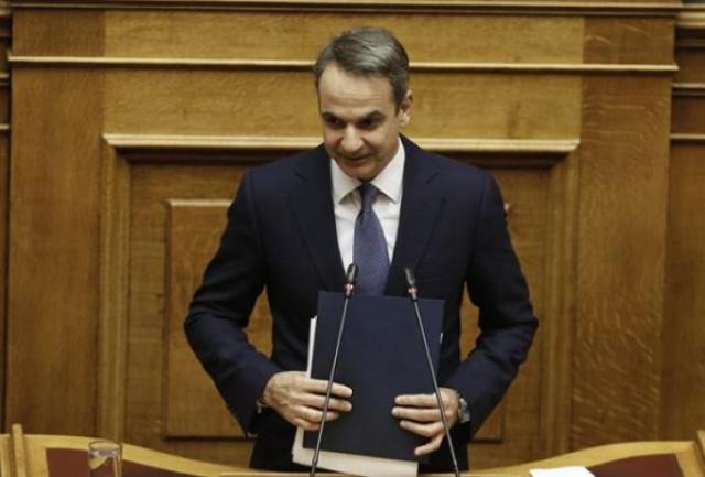 Μητσοτάκης: «Θα έχουμε εμβόλια τον Ιανουάριο»   panathinaikos24.gr