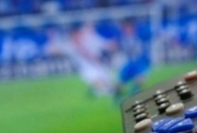 Οι αθλητικές μεταδόσεις της ημέρας (12/11) | panathinaikos24.gr