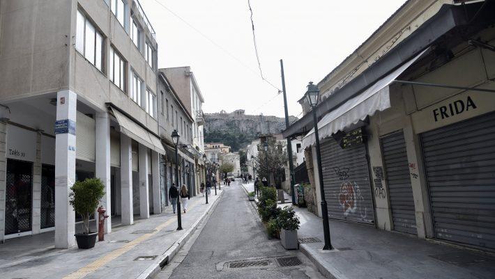 Κορονοϊός: Lockdown σε Ζάκυνθο και Χανιά – Τέλος η μουσική, απαγόρευση κυκλοφορίας! | panathinaikos24.gr