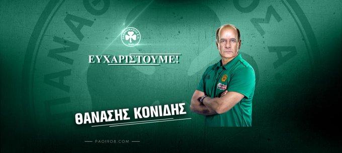 Παναθηναϊκός: «Πράσινο» ευχαριστώ στον Θανάση Κονίδη και στο Υγεία | panathinaikos24.gr