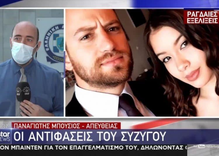 Γλυκά Νερά: Τα ψέματα του συζύγου και το φρικτό έγκλημα [vids] | panathinaikos24.gr