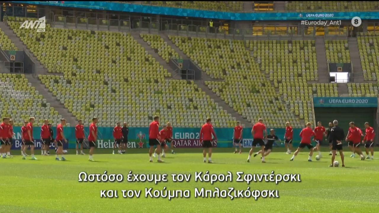 Πολωνία – Σλοβακία : Το ρεπορτάζ πριν τον αγώνα (vid)   panathinaikos24.gr