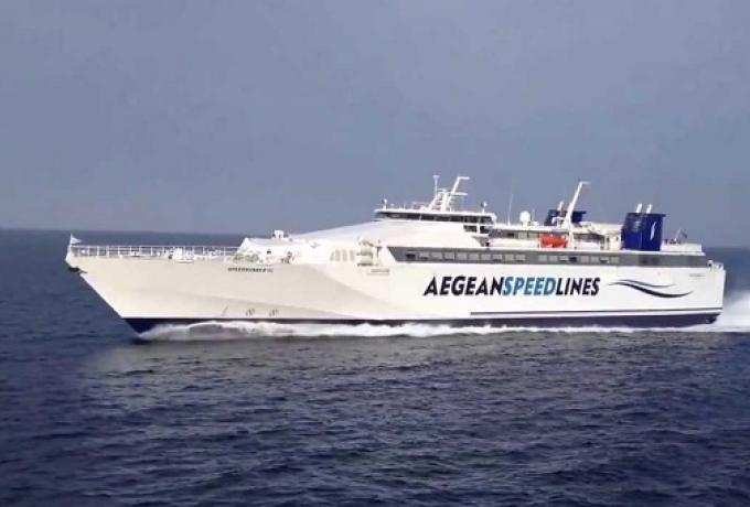 Έκτακτο: Τηλεφώνημα για βόμβα στο SpeedRunner 3 – Εκκενώθηκε το πλοίο στη Σέριφο   panathinaikos24.gr