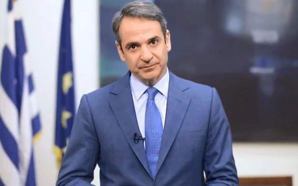 Επίσημο: Αυξάνεται ο κατώτατος μισθός! | panathinaikos24.gr