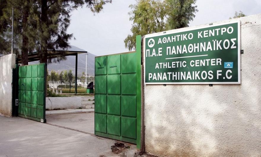 Παναθηναϊκός… next generation   panathinaikos24.gr
