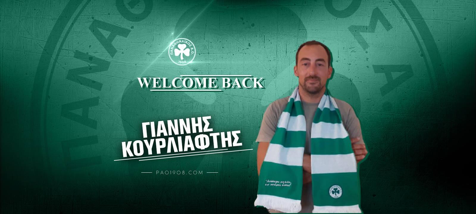 «Τριφυλλοφόρος» και πάλι ο Κουρλιάφτης! | panathinaikos24.gr