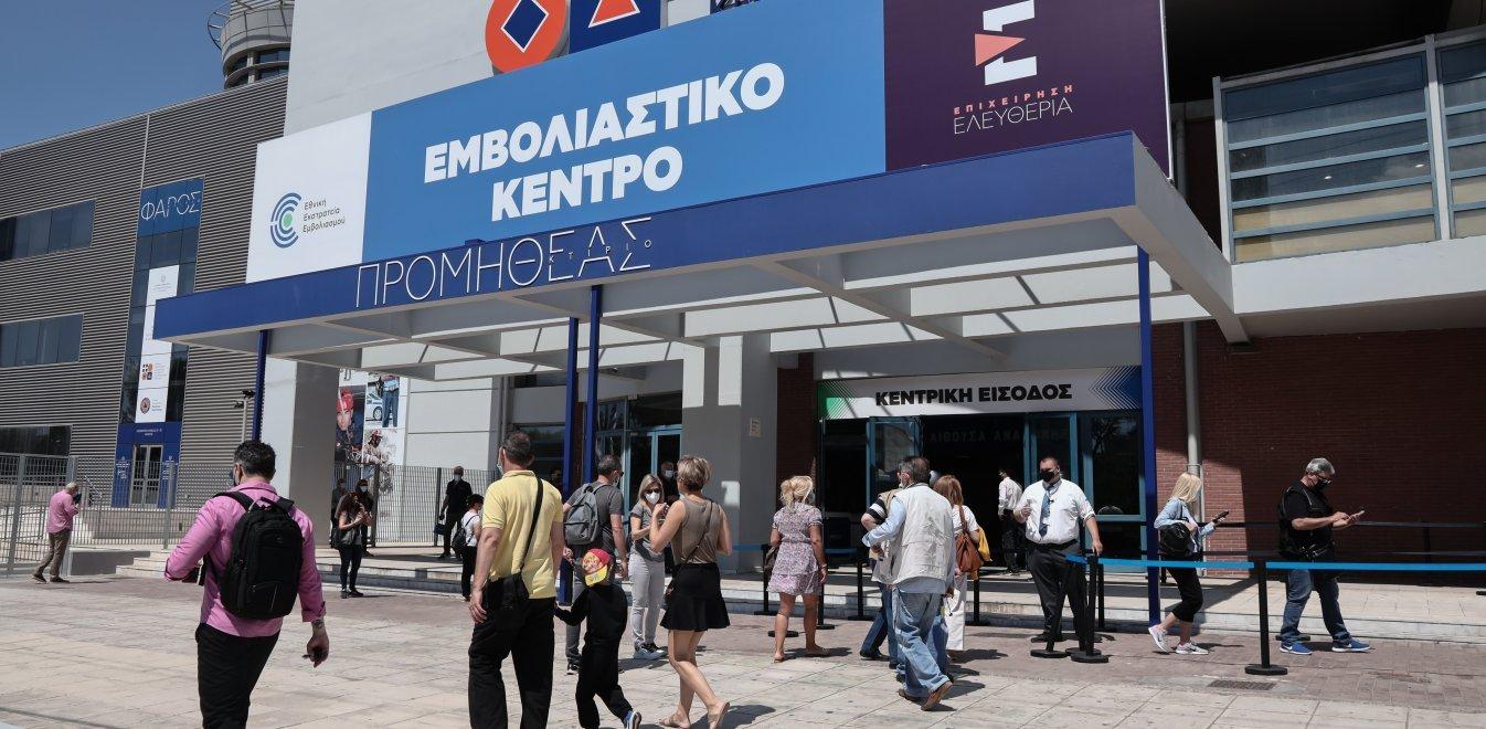 Εμβόλια: 500.000 νέα ραντεβού τις τελευταίες μέρες – Τι είπε ο Θεμιστοκλέους για το ενδεχόμενο οριζόντιου υποχρεωτικού εμβολιασμού   panathinaikos24.gr