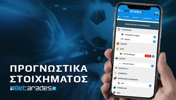 Στοίχημα: Δυνατές επιλογές από Τσάμπιονς Λιγκ και Ολυμπιακό Τουρνουά – δυάδα στο 3.70! | panathinaikos24.gr