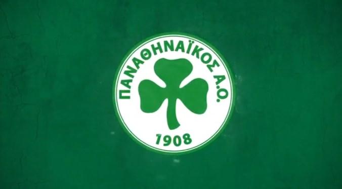 Παναθηναϊκός: Νίκη για τους Έφηβους | panathinaikos24.gr