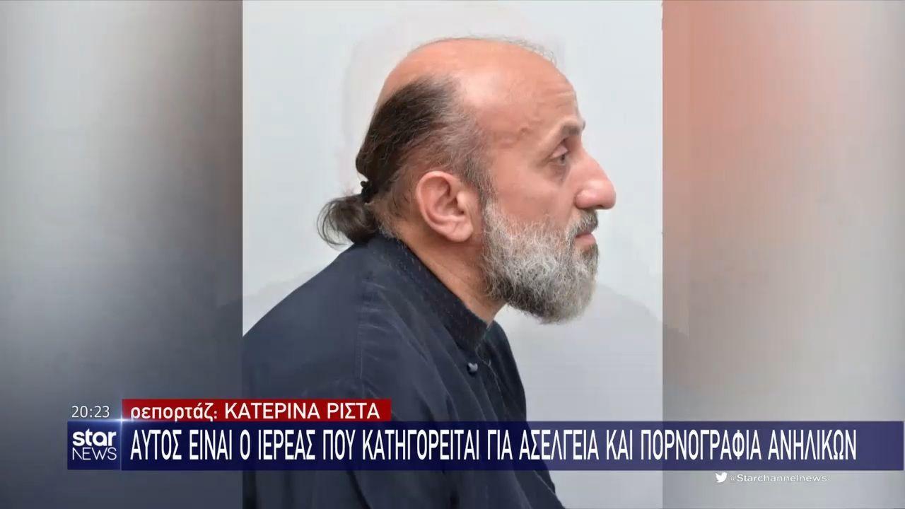 Αυτός είναι ο ιερέας που κατηγορείται για ασέλγεια και πορνογραφία ανηλίκων  (vid)   panathinaikos24.gr
