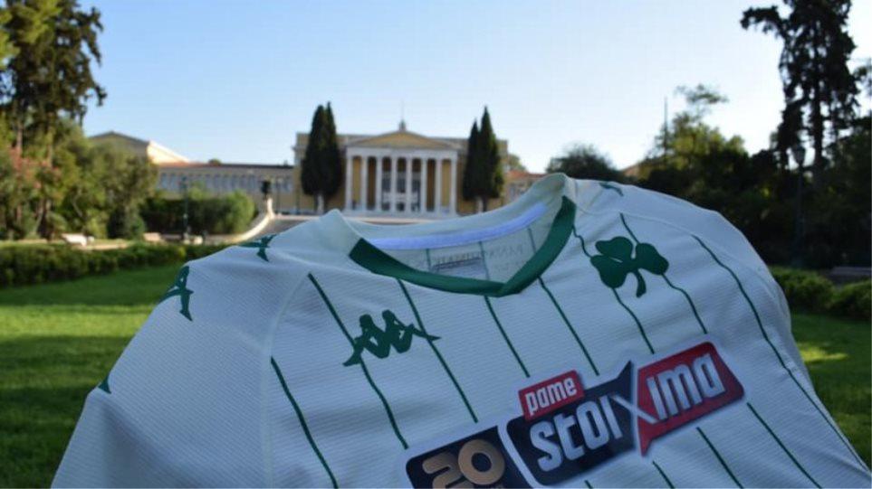 Παναθηναϊκός: Φόρεσε πρώτος τη φανέλα της ομάδας και λάβε μέρος στη φωτογράφιση!   panathinaikos24.gr