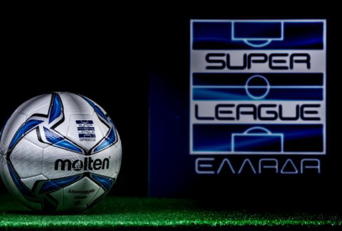 Στις 26/7 η κλήρωση της Super League, μετατέθηκε λόγω τηλεοπτικών | panathinaikos24.gr