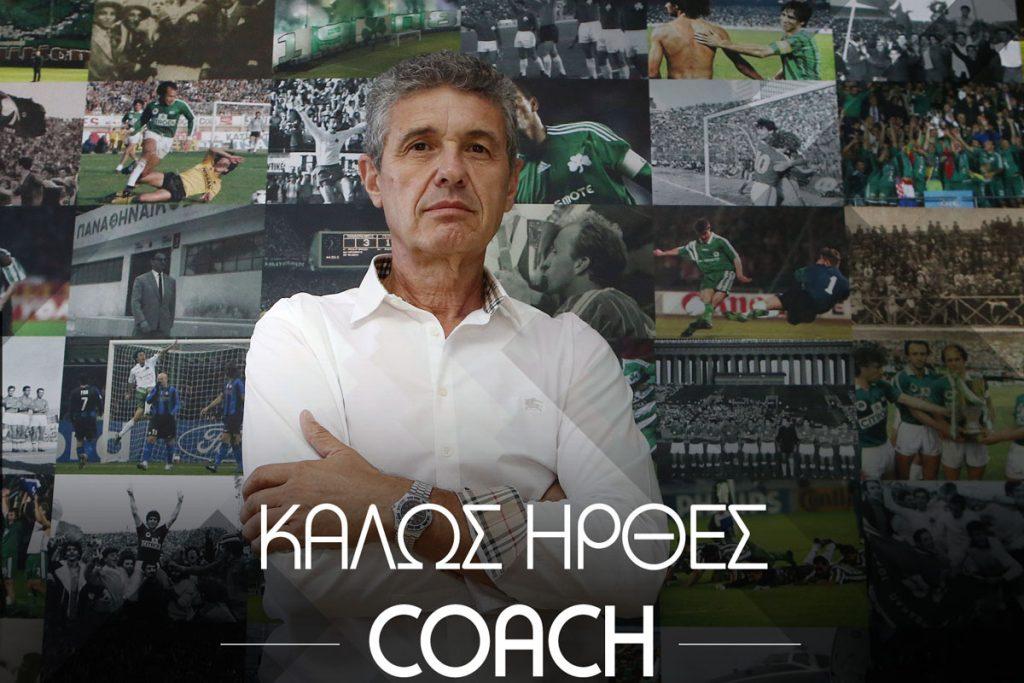 Παναθηναϊκός: Ανακοινώθηκε ο Βονόρτας – «Πρόκληση για τους ποδοσφαιριστές που θα συμμετάσχουν» | panathinaikos24.gr