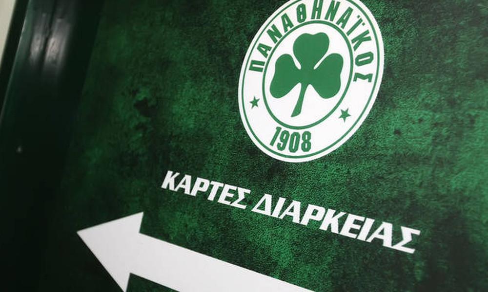 Σε κυκλοφορία τα διαρκείας του Παναθηναϊκού | panathinaikos24.gr
