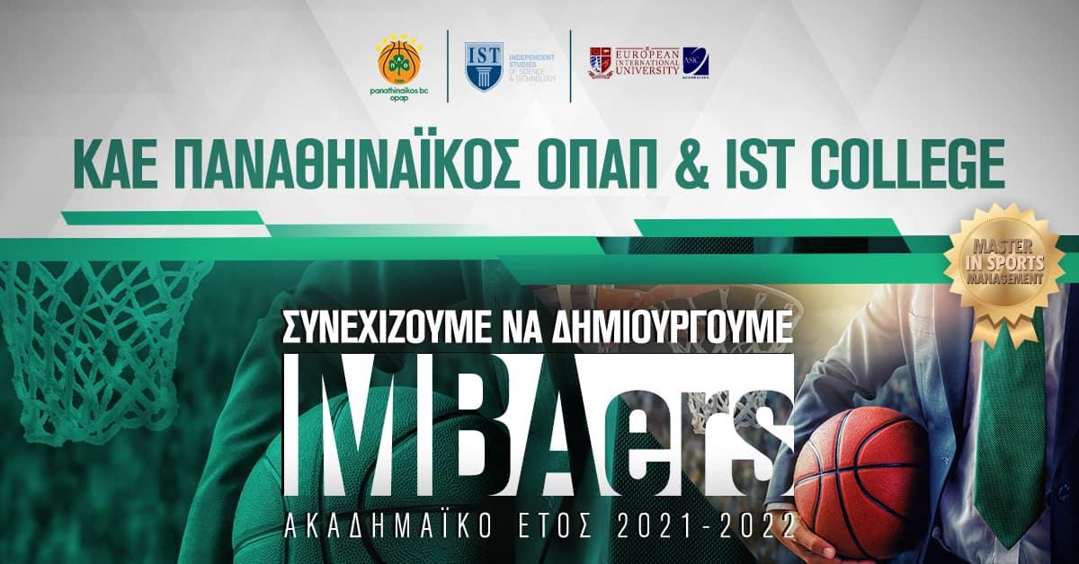 ΚΑΕ Παναθηναϊκός ΟΠΑΠ και IST College συνεχίζουν δυναμικά για τρίτη συνεχόμενη χρονιά!   panathinaikos24.gr