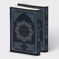 Masnavi Manavi – 2 Vols. مثنوی معنوی ۲ جلدی | قطع رقعی | جلد شومیز | کاغذ تحریر
