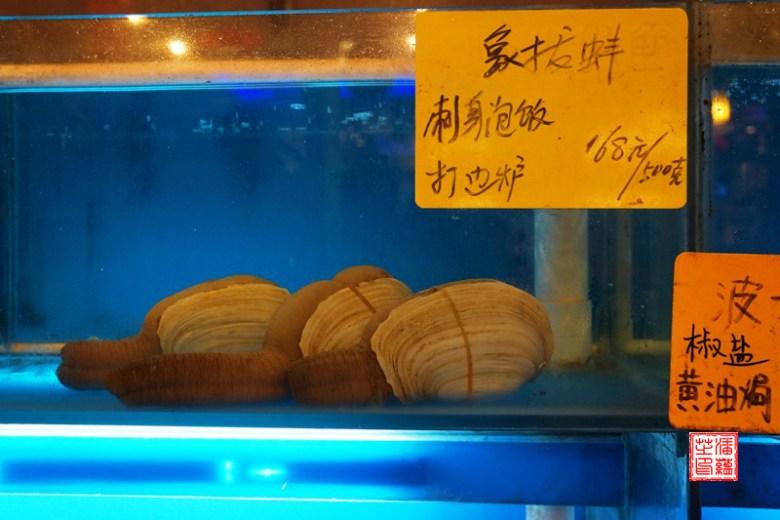 FischmarktShanghai_7