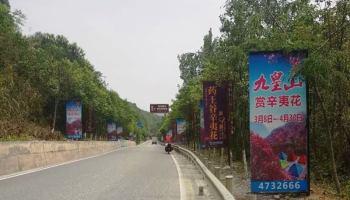In Chinesische Familie Einheiraten Kosten Erwartungen