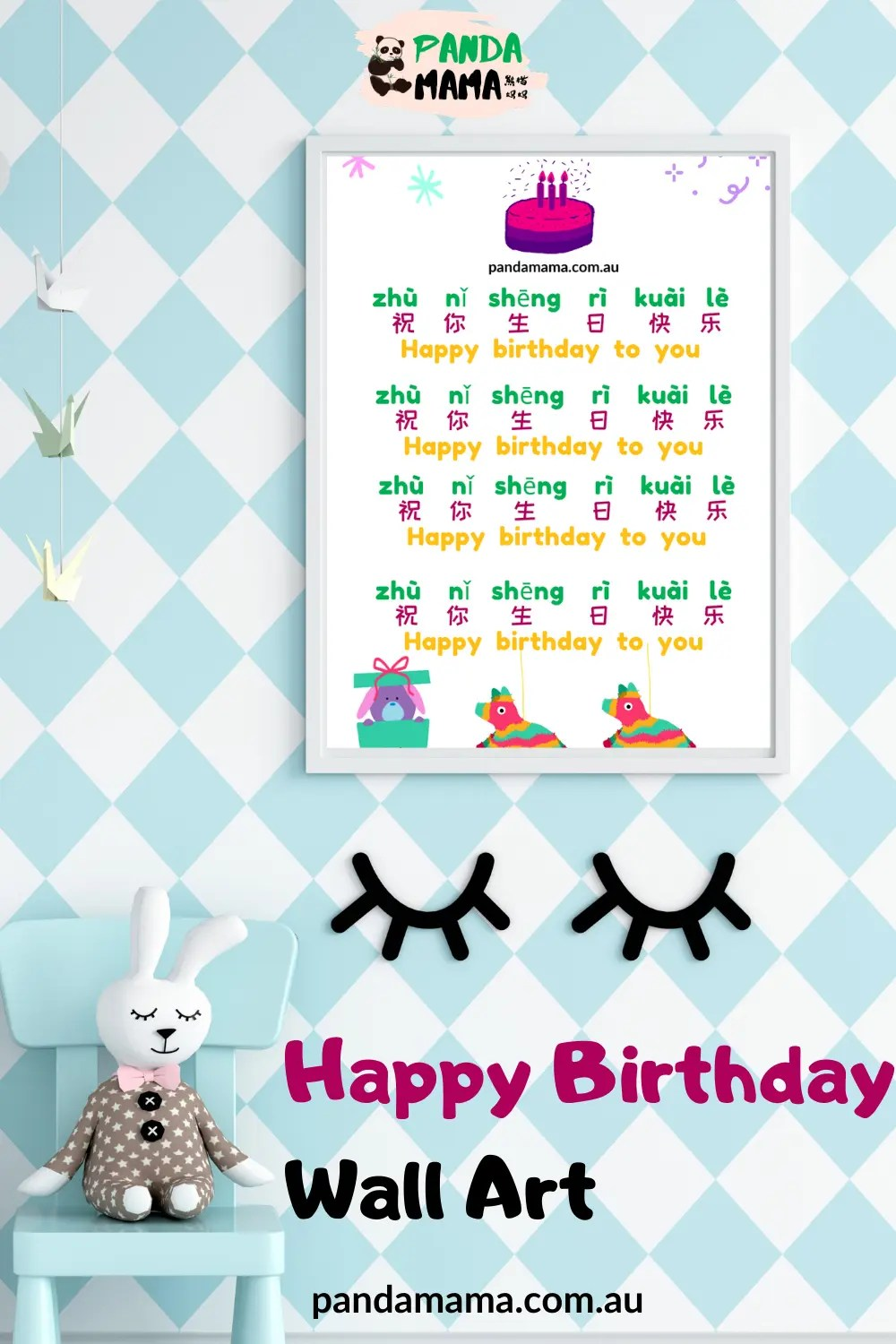 Happy Birthday In Chinese Say Sing And Write For Kids