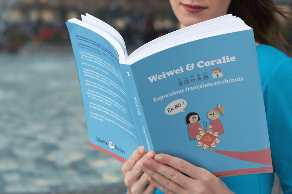 Expressions françaises en chinois