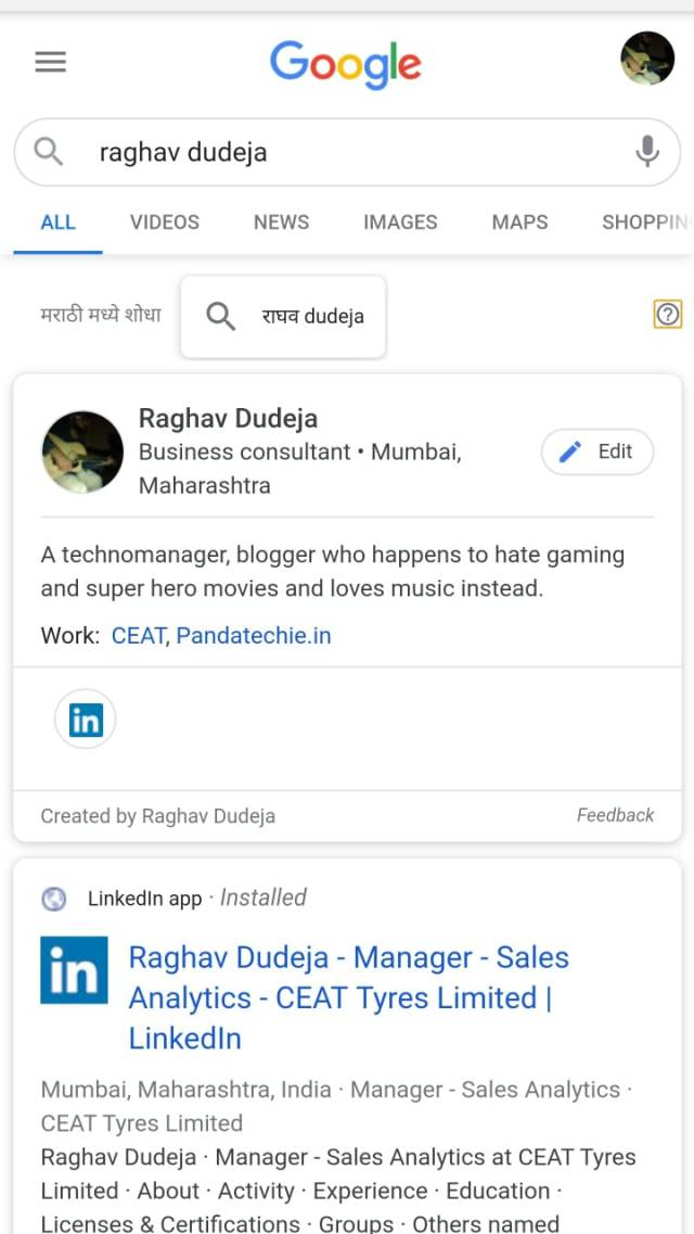 hidden google feature add me to search