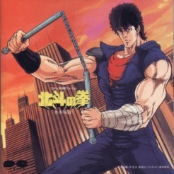 fist of the north star - visite pandatoryu