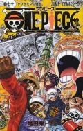 One Piece 70 - visite pandatoryu