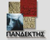 Ψηφιακός Θησαυρός Ελληνικής Ιστορίας και Πολιτισμού
