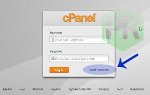 Cara reset password login ke cPanel hosting di ResellerClub