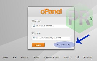 Cara reset password login ke cPanel hosting di ResellerClub