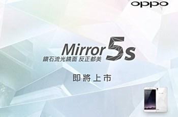 Oppo, Mirror 5s