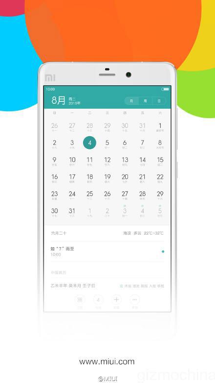 Xiaomi, MIUI 7, Mi 5