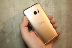 Pada Ajang IFA 2016 ini HTC akan Meluncurkan Desire 10 Pro