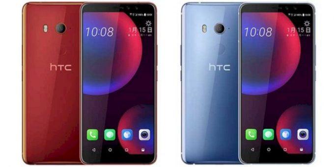 HTC U11 EYEs Header