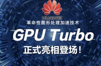 Huawei GPU Turbo