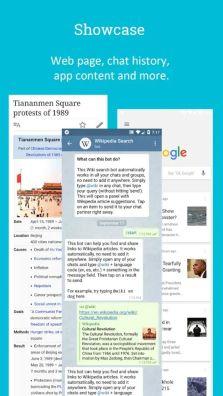 Screenshot Panjang (1)