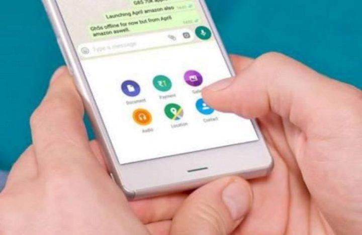 Pesan Berwaktu di WhatsApp Android