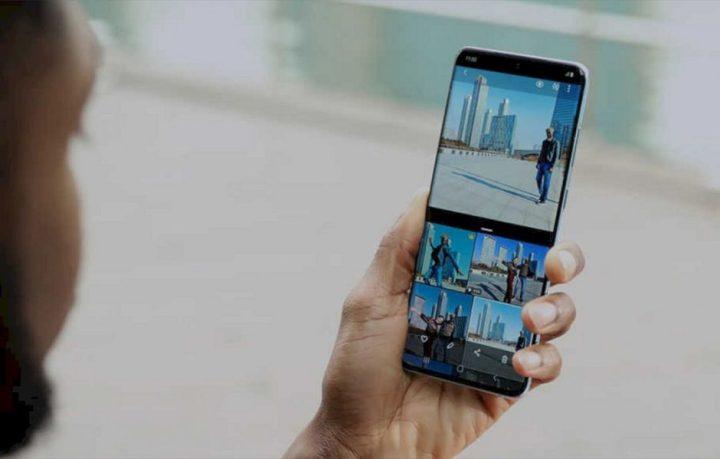 Cara Mengoptimalkan Kamera Galaxy S20