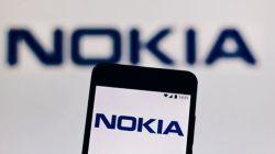 Nokia Quicksilver