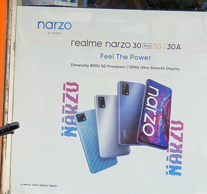 Realme Narzo 30 Pro 5G l 30A