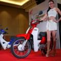 Honda EX5 Dream FI - Pandulaju.com