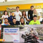 Shell Advance #Advance2Langkawi