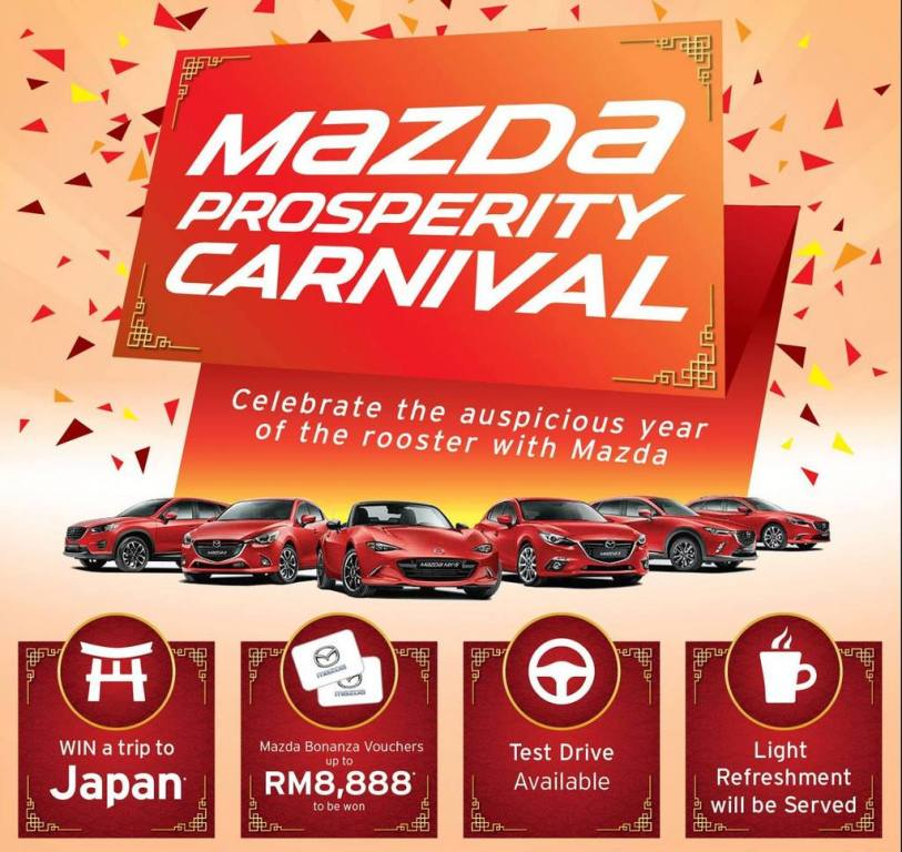 Mazda Prosperity Carnival