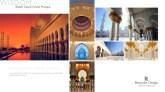 rolls-royce-phantom-masjid-besar-sheikh-zayed-14