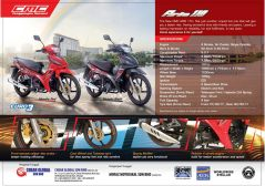 brosur CMC ARIO 110 Malaysia