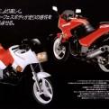 GPZ250R-02