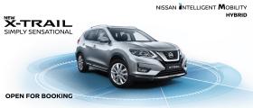 Nissan X-Trail 2.0L Hybrid