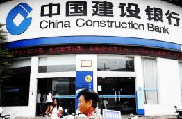 china-construction-bank-ccb