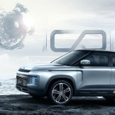 GEELY ICON_13
