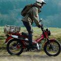 Honda Hunter Cub 3